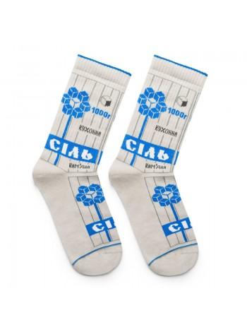 Шкарпетки прикольні СІЛЬ КАМ'ЯНА